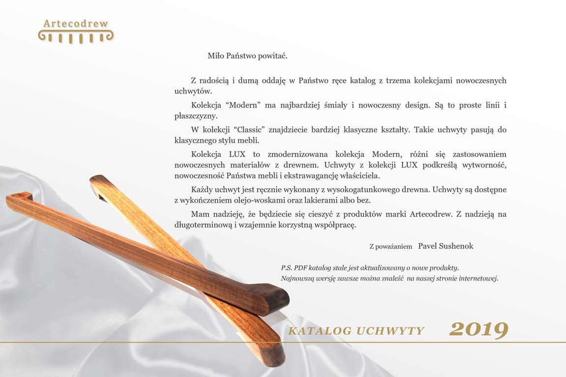 Katalog Uchwyty Welcome